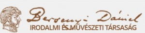 BDIMT logo
