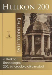 Az idén 200 éves Helikoni Ünnepségek rövid története